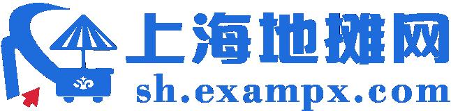 上海地摊网LOGO